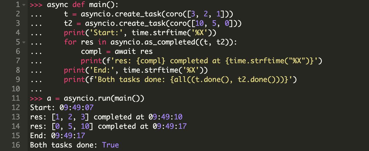 Python异步IO实现全过程(3)